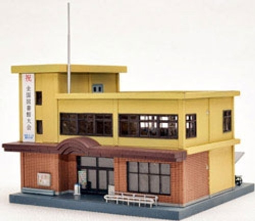 "Tomix (TomyTec) N 252764 Community Center and Public Library Kit, 4-3/4"" x 4-5/16"" x 3-1/8"""