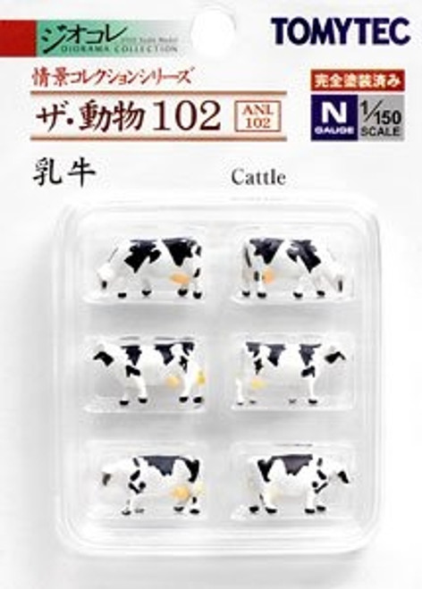 Tomix (TomyTec) N 266075 Black and White Cows (6)