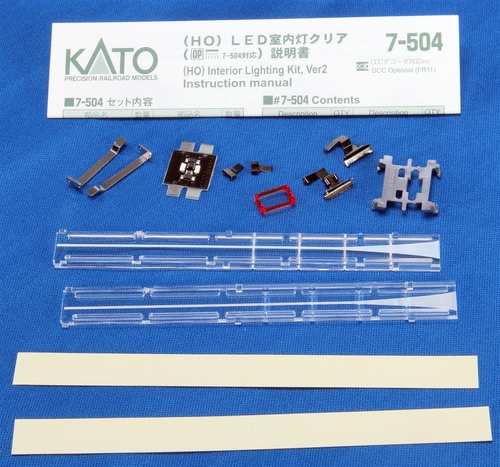 Kato HO 7504 LED Interior Lighting Kit Version 2 (DCC Friendly)