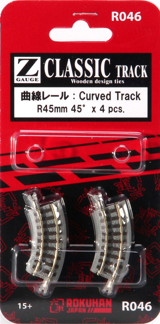 Rokuhan Z R046 45mm 45-Degree Curved Track (4)