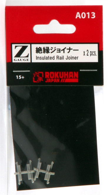 Rokuhan Z A013 Insulated Rail Joiner (2)