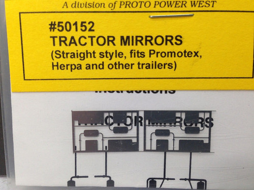A-Line HO 50152 Tractor Mirrors, Straight Style (4)