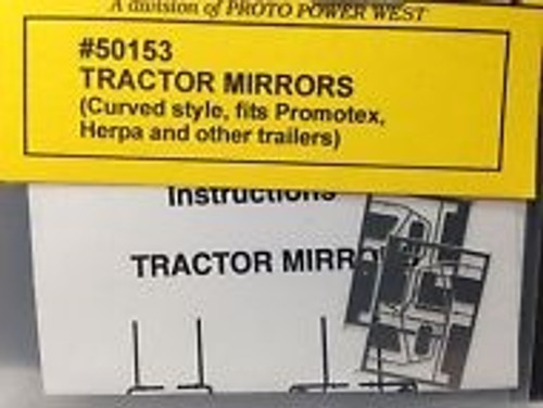 A-Line HO 50153 Tractor Mirrors, Curved Style (4)