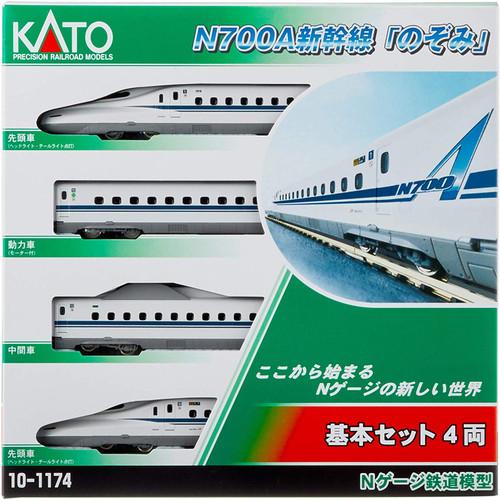 "Kato N 101174 700A Shinkansen ""Nozomi"" Basic 4 Car Powered Set"