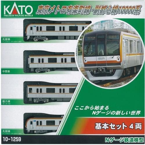 Kato N 101259 Tokyo Metro Subway 10000 Series 4 Car Set, Yurakucho Line
