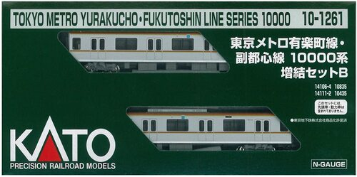 Kato N 101261 Tokyo Metro Subway 10000 Series 2 Car Add-On Set B, Yurakucho Line