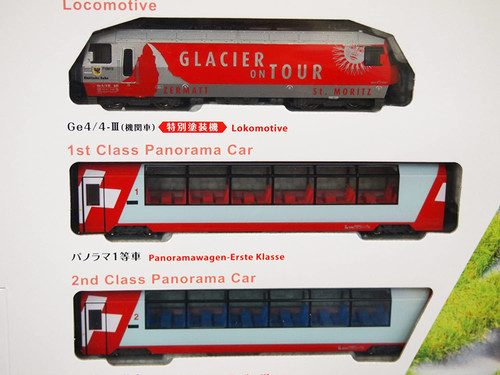 Kato N 10006 Alps Glacier on Tour Electric Train Starter Set, Glacier Express