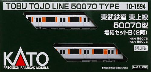 Kato N 101594 Tobu 50070 Series Expansion 2-Car Set, Tojo Line