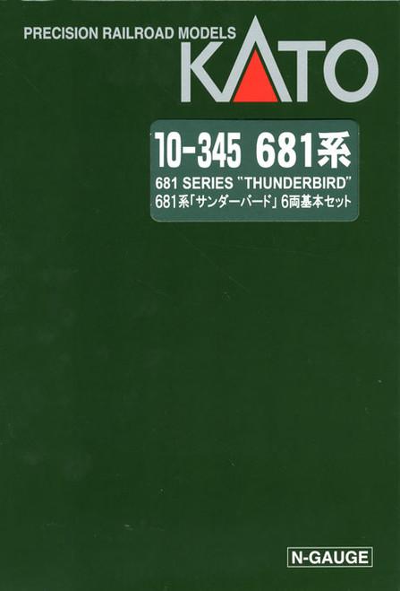 Kato N 10345 Series 681 Thunderbird 6-Car Basic Set, Japan Railway