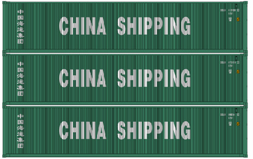 Athearn N 17636 40' Low-Cube Containers, China Shipping (3)