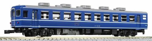 Kato N 5304 Suhafu 12 100 Series Coach Car