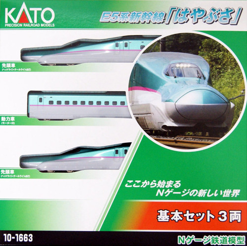 Kato N 101663 E5 Series Shinkansen 3-Car Basic Set, Hayabusa