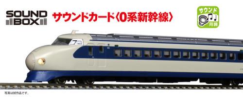 Kato 22242-2 Sound Card for Series 0 Shinkansen