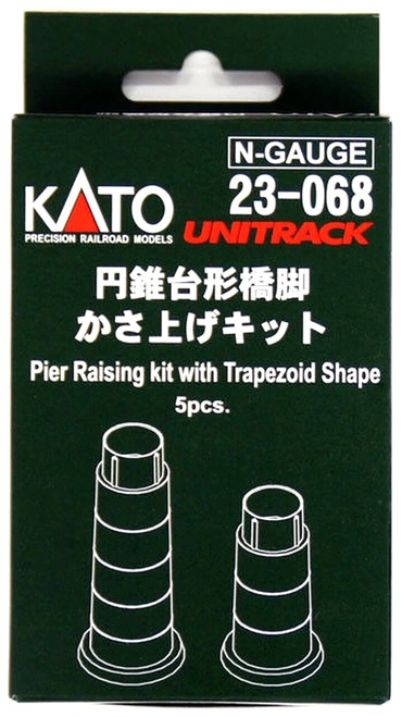 Kato N 23068 Conical Pier Height Adjusting Kit (5)
