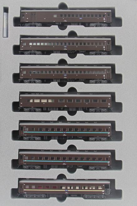 "Kato N 101659 Suha 44 Series Limited Express ""Hato"" 7-Car Basic Set"