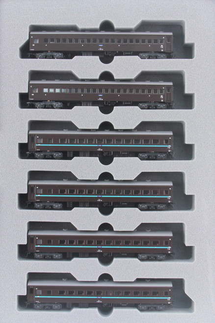 "Kato N 101660 Suha 44 Series Limited Express ""Hato"" 6-Car Add-On Set"