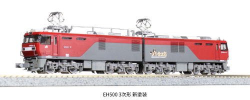 Kato N 3037-3 Electric Locomotive EH500 3rd New Color