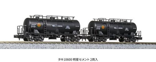 Kato N 8067 Tank Cars, TAKI 10600 Myojo Cement (2)