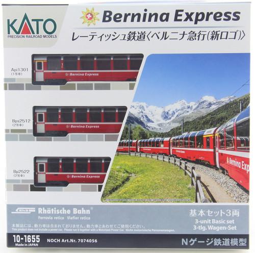 "Kato N 101655 Rhaetian Railway ""Bemina Express"" 3-Car Basic Set"