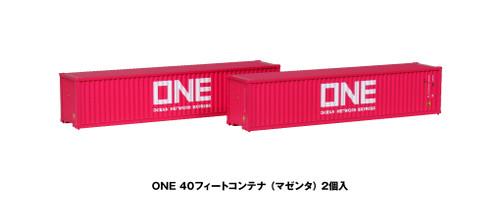 Kato N 80055E 40' Intermodal Container, ONE (Magenta) (2-pack)
