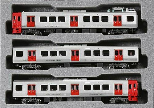 Kato N 101687 813-200 Series 3-Car Add-On Set, Japanese National Railways