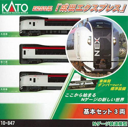 Kato N 10847 E259 Series Narita Express 3-Car Basic Set, Japanese National Railways