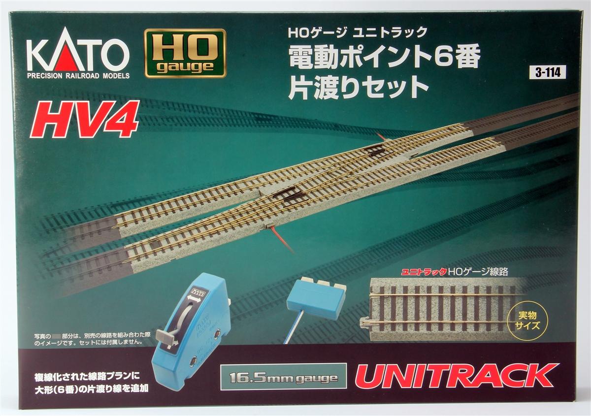 Kato KAT2840 HO #4 Manual Left-Hand Turnout Accessories Trains ...