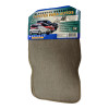 Carpet Mat: Good Sonoma (Taupe)