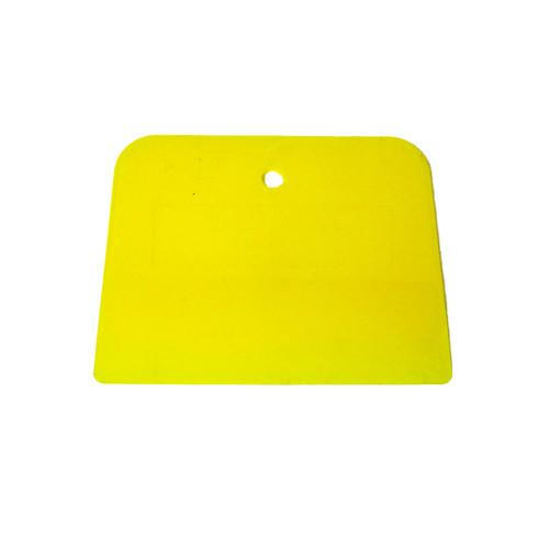 Hard Yellow Plastic