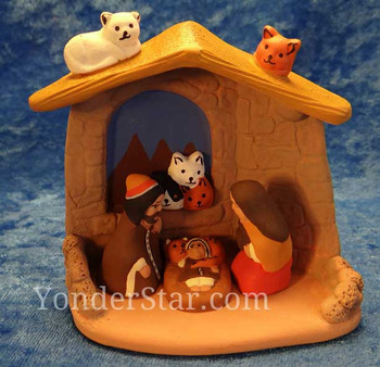 Cat nativity set