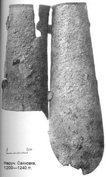Historical Source: 'Bracer of Sakhnovka from the Middle Dnieper'