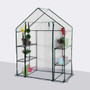 Green House Walk In Portable Cultivating Plants Greenhouse 4 Shelf 56x77x84″