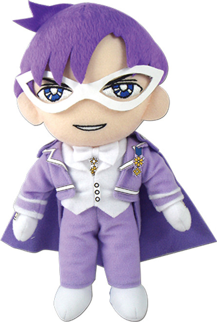 SAILOR MOON R - KING ENDIMION PLUSH 8""