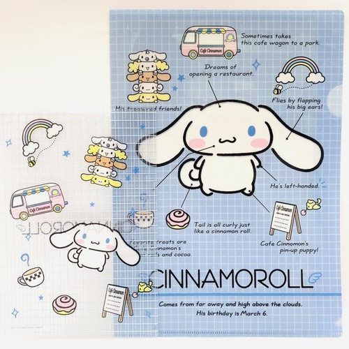 Cinnamoroll Grid Clear File Set