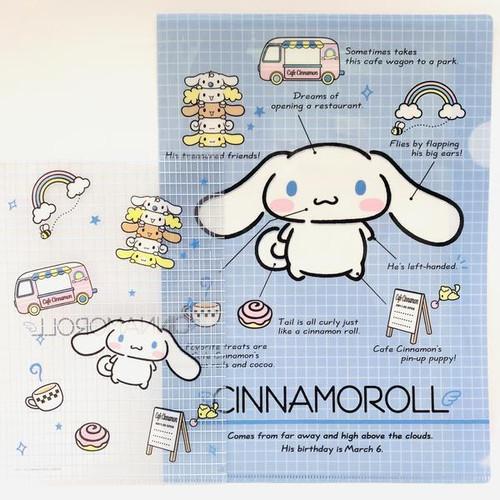 Cinnamoroll Grid Clear File Set