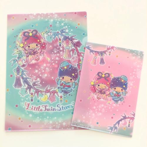 Sanrio Little Twin Stars Clear File Set