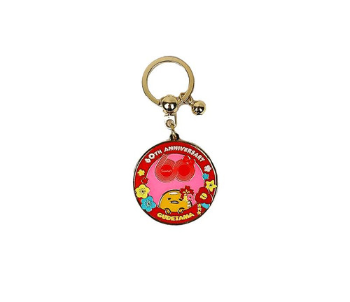 Sanrio 60th Japan Limited Edition Keychain :  Gudetama