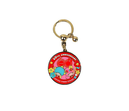Sanrio 60th Japan Limited Edition Keychain :  Little Twin Stars