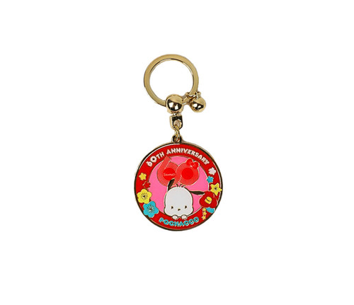 Sanrio 60th Japan Limited Edition Keychain :  POCHACCO Dog