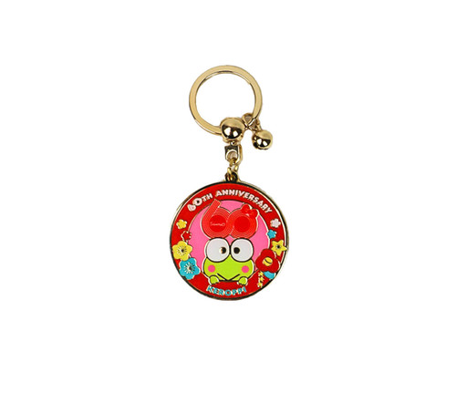 Sanrio 60th Japan Limited Edition Keychain :  Keroppi Frog