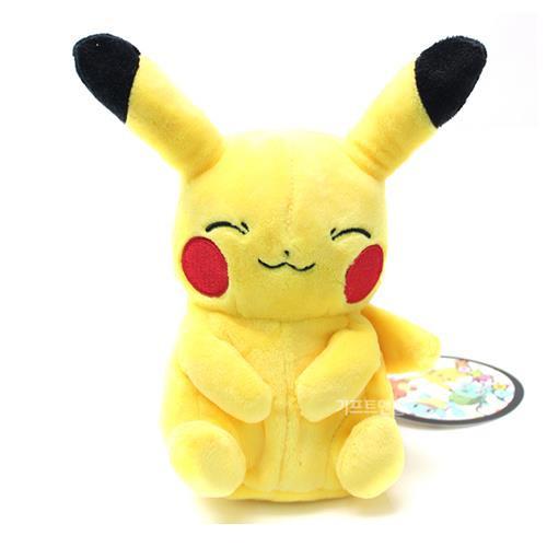 Pokemon Pikachu Plush with Pouch Keychain