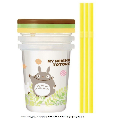 My Neighbor Totoro 3PC 320 ML Tumbler