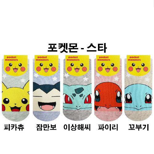 Pokemon Face Star Socks
