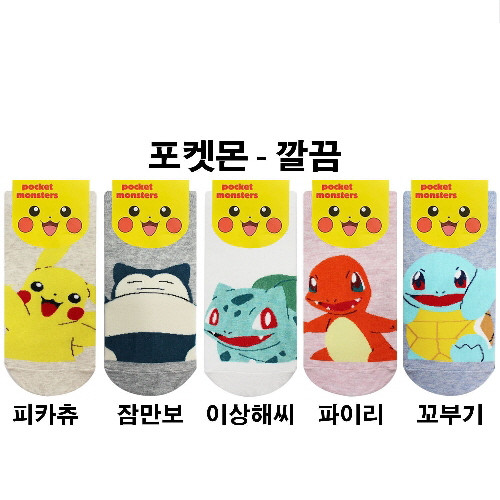 Pokemon Happy Socks