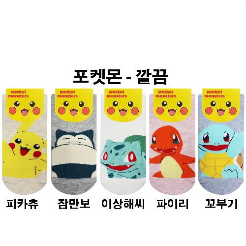 Pokemon Happy Socks