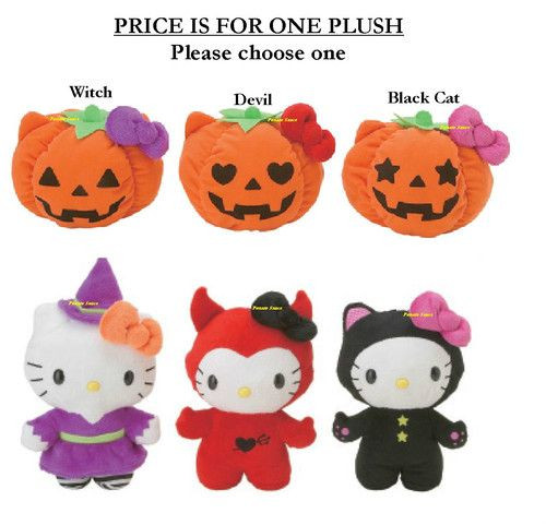 Hello Kitty Witch / Pumpkin Reversible PLush