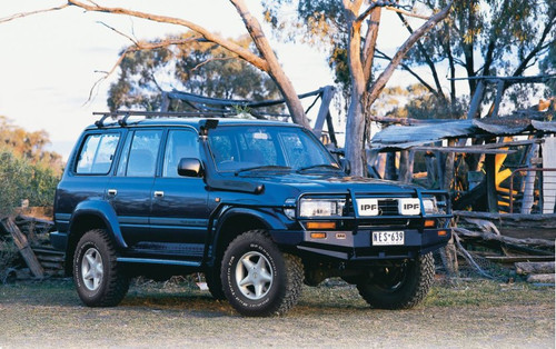 ARB 80 Series Land Cruiser Side Rail Without Flares