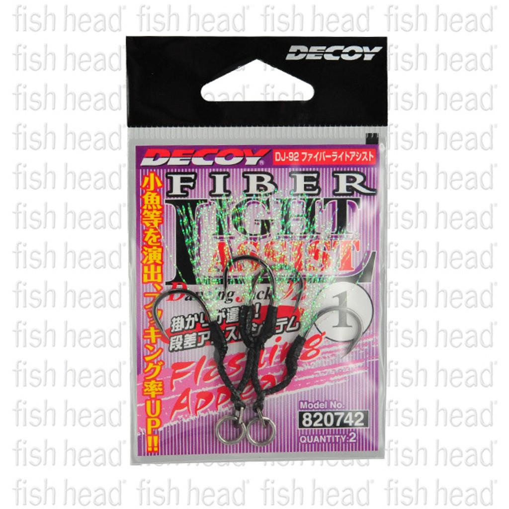 Decoy Fiber Light Assist