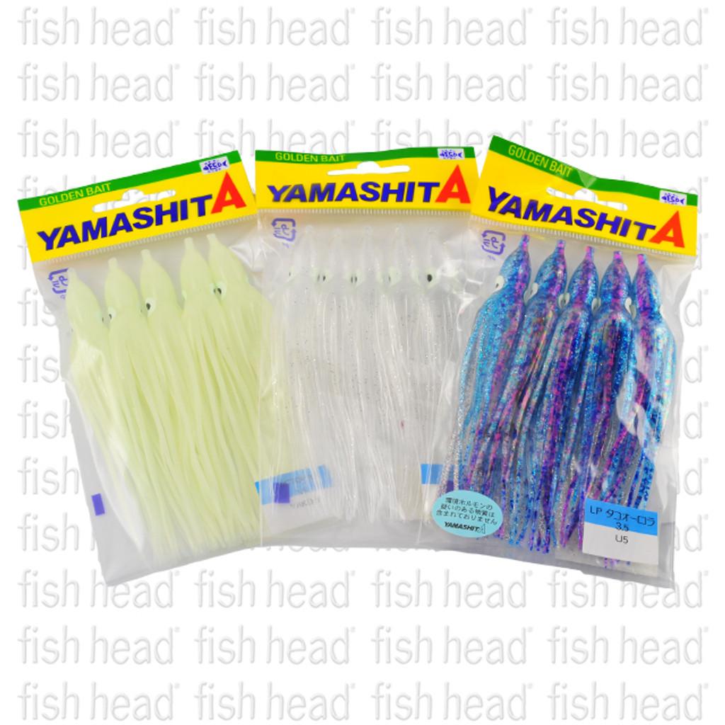 Yamashita Skirt 4.5 Inch