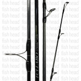 FCL Labo UCB-74 Offshore Spinning Rod